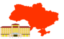 Hotels In Ukraine