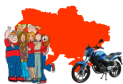 Ukraine  Motorcycle Events